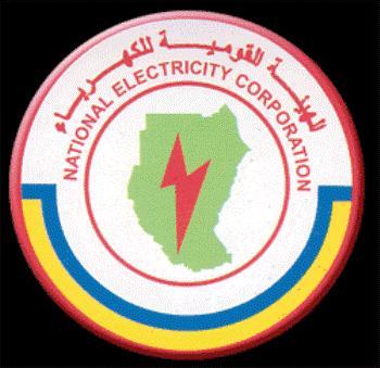 Sudan National Electricity Corporation logo