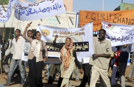 Sudanese opposition supporters demonstrate against the government's electoral laws in the capital Khartoum, December 7, 2009. (Reuters)