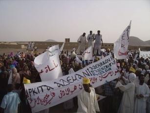 Kajbar_protest.jpg