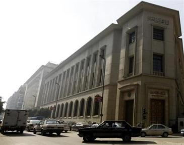 The headquarters of the Central Bank of Egypt in the capital, Cairo (Photo: Reuters/Amr Abdallah Dalsh)