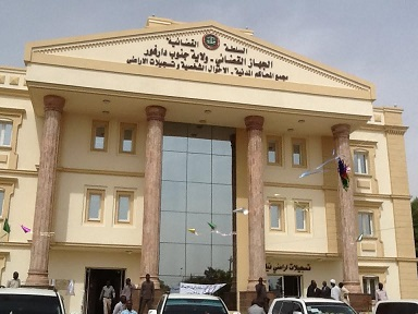 Nyala courthouse (ST photo)