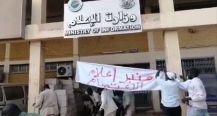 Former regime supporters seek insecurity in Khartoum